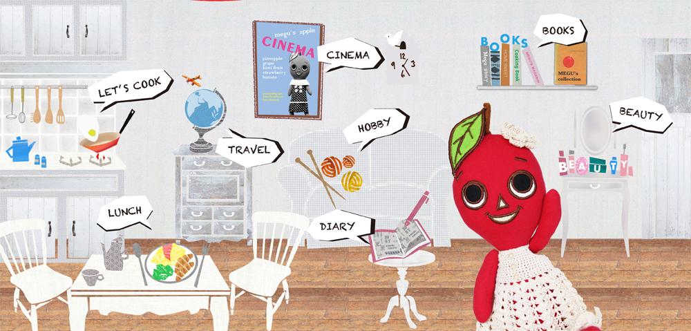 Megu's Room メイン画像